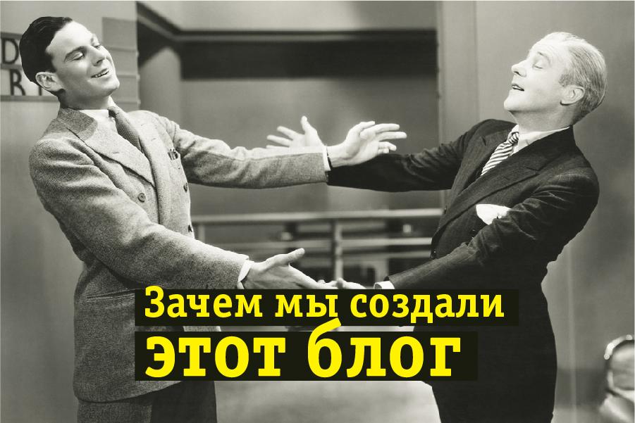 Блог_Разуваев_С_А-02