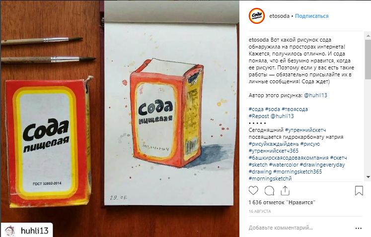 креативные аккаунты instagram