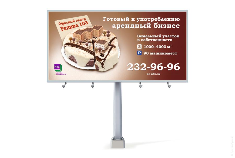 reklama_nedvijimost (15)