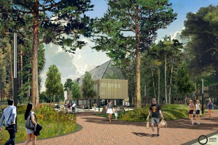 Концепция общественного огорода в проекте летнего парка «Уралмаш» в Екатеринбурге