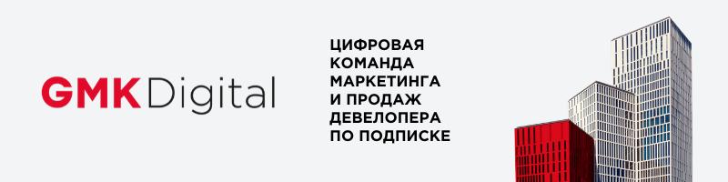 gmkdigital.ru