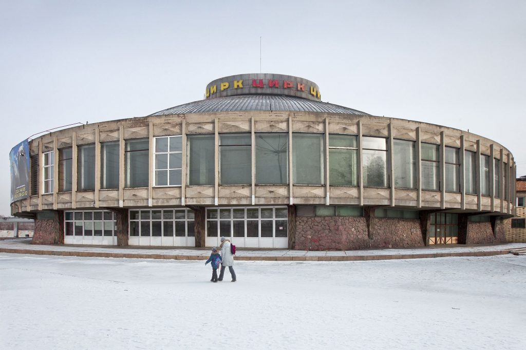Здание цирка в Красноярске.