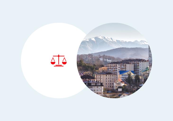 запрет на строительство многоквартирных домов в Сочи