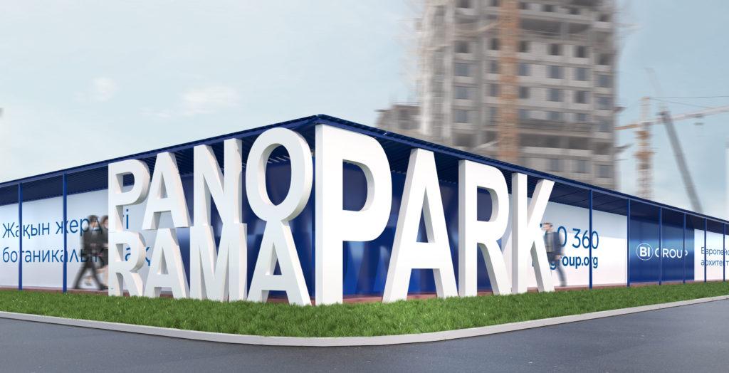 Оформление строительной площадки для проекта Panorama Park