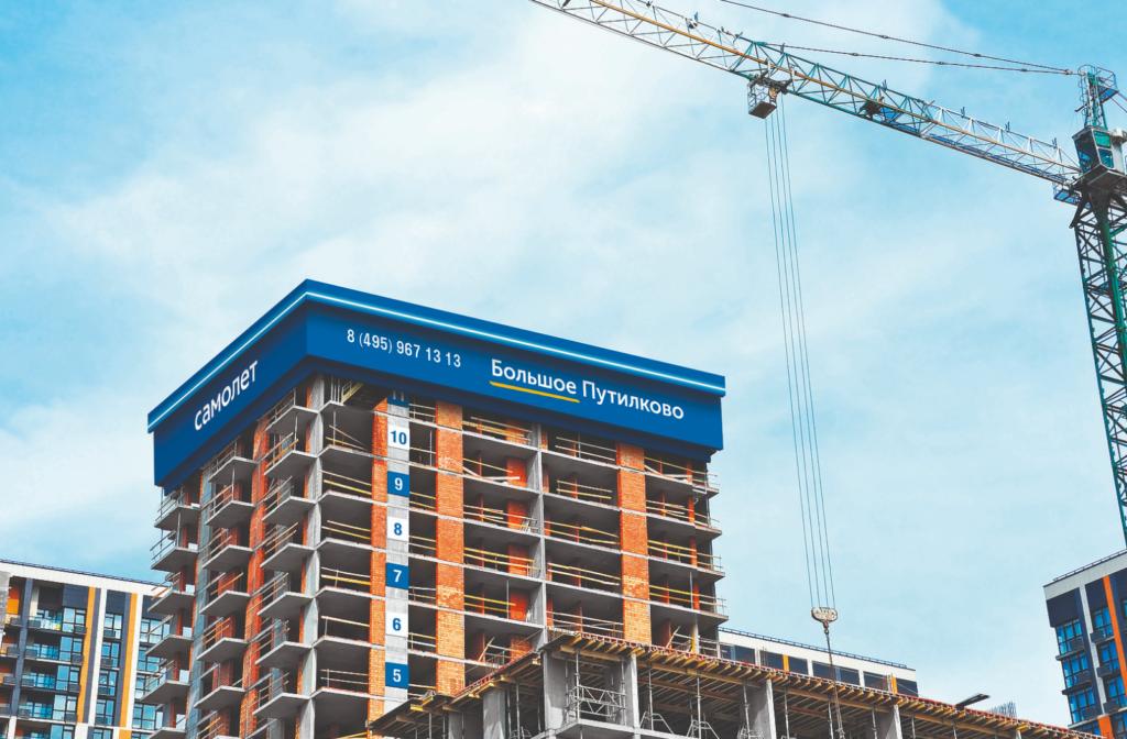 Оформление строительной площадки для ЖК «Большое Путилково»