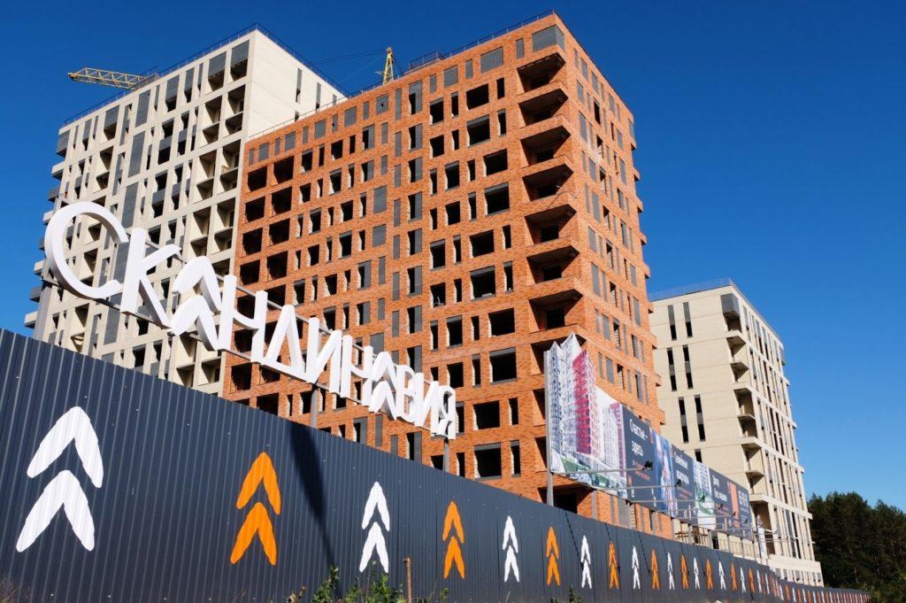 Стандарты оформления строительной площадки для ЖК «Скандинавия»