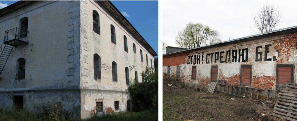 Не стоит бояться зданий со сложным наследием