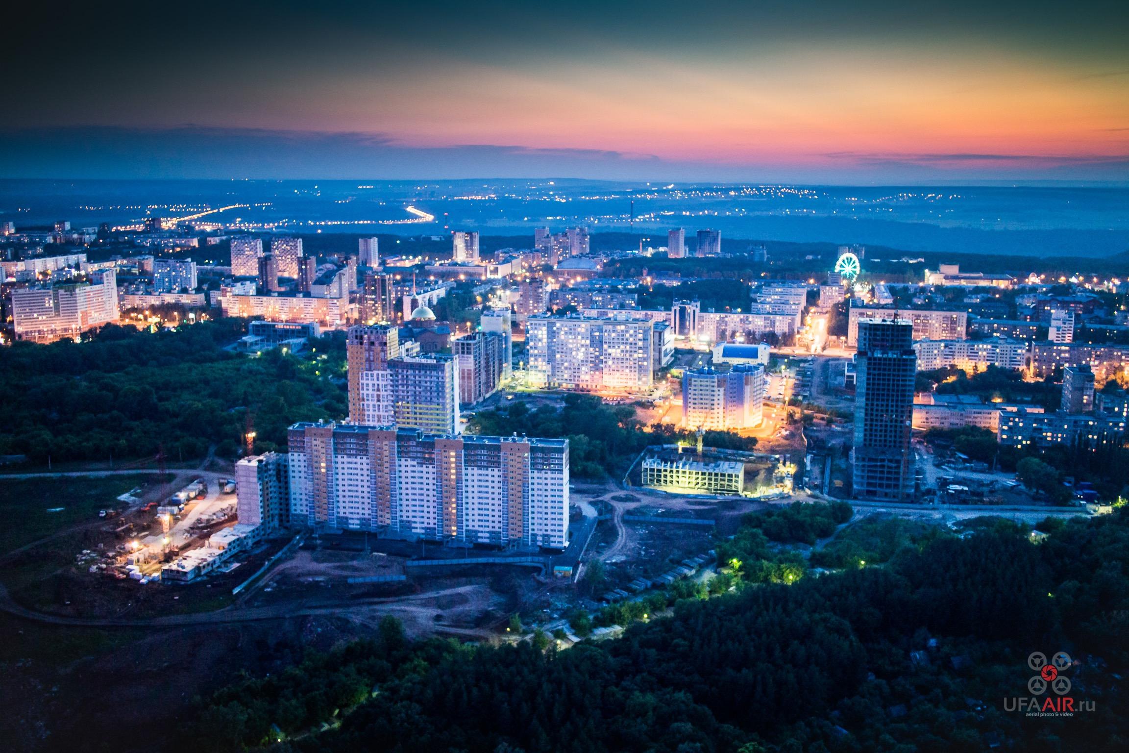желание фото города уфы поделиться фотками